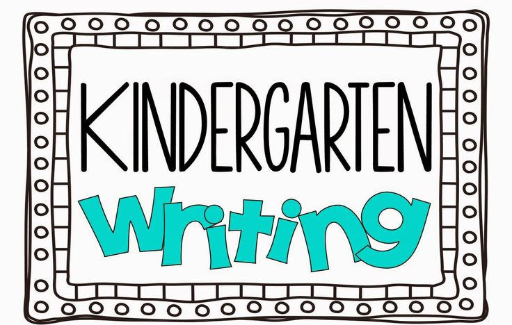 Little Minds at Work: Kindergarten Writing with Lucy Calkins! {download a free sampler}