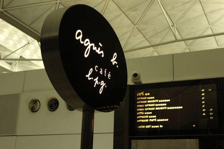 香港・台湾にしかない!人気ブランド「agnes b.」のカフェが気になる♡