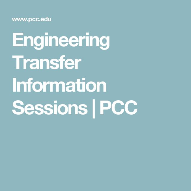 Engineering Transfer Information Sessions | PCC
