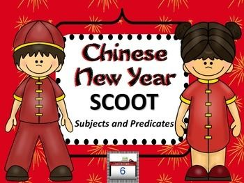 Scoot is a popular game played in many elementary school classrooms. Easily adapted to any content area and grade level, Scoot makes for a welcome change from just completing a worksheet for skill practice. This SCOOT activity requires students to identify complete and simple subjects and predicates in eight Chinese New Year themed sentences.