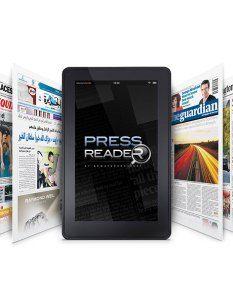 """Gazete ve Dergilerin Açık Olan Kapısı """"PressReader"""""""