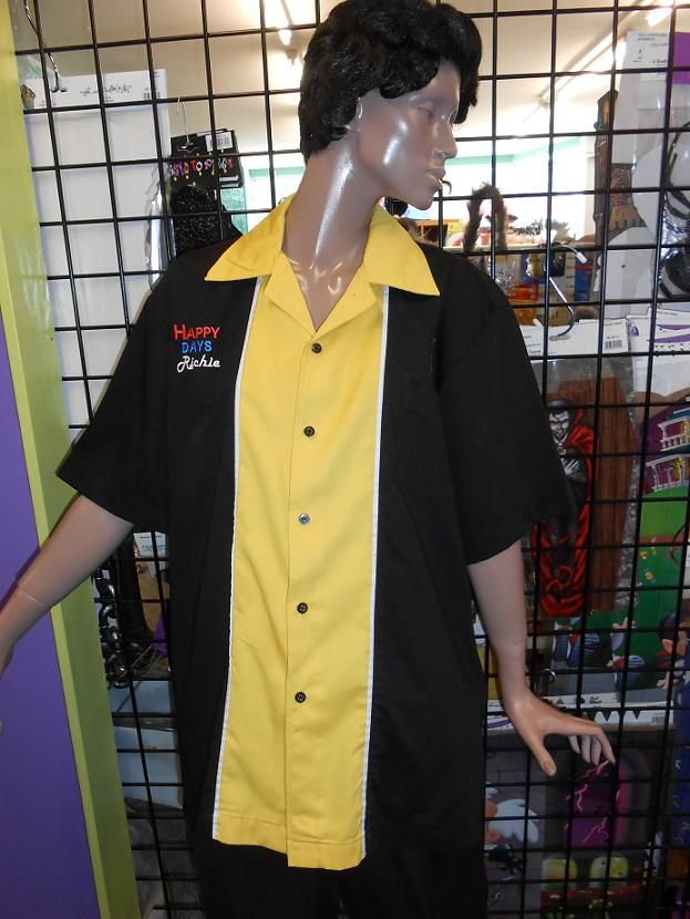 1950's Bowling shirt for hire
