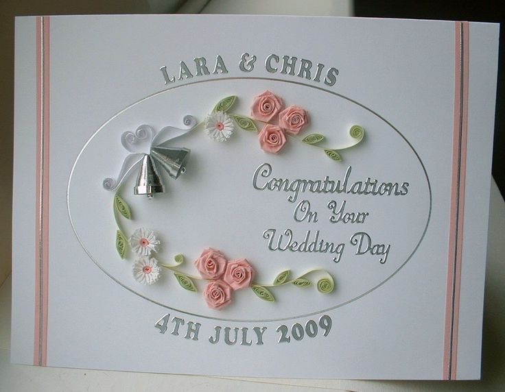 Image Result For Quilled Wedding Cards