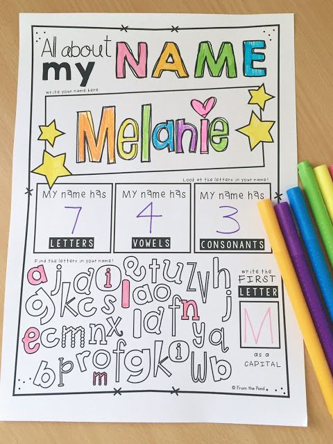 personalized preschool writing paper