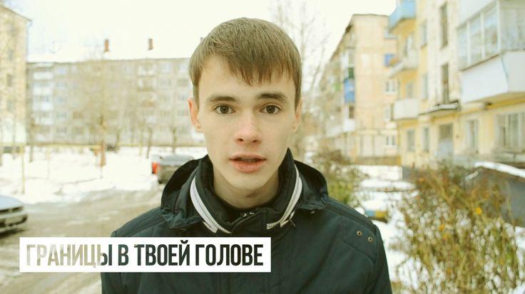 Мотивация на успех в бизнесе. Не сдавайся! Если понравилось ставь Like или сделай репост. #VyacheslavBulenkov