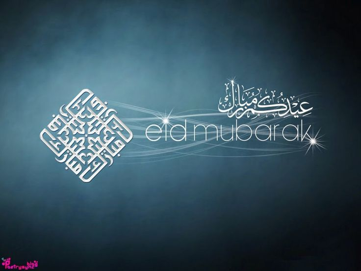 happy eid mubarak wishes wallpapers