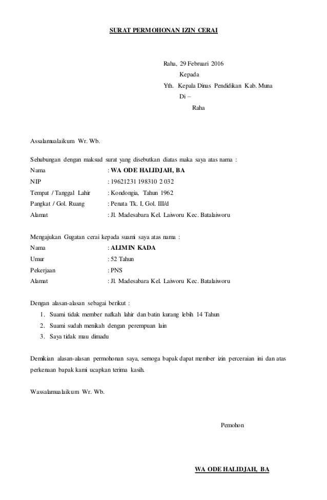 Contoh Surat Cerai Guru Ilmu Sosial