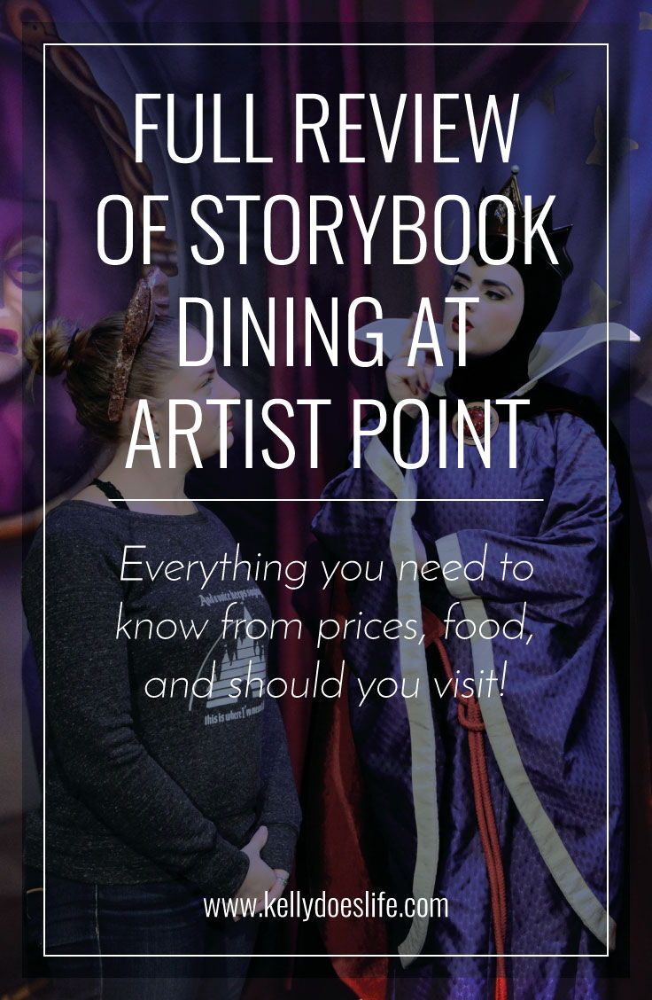 Storybook Dining at Artist Point Review Disney world