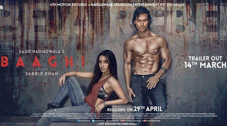Check out the official poster of upcoming movie 'Baaghi' starring Tiger Shroff and Shraddha Kapoor.
