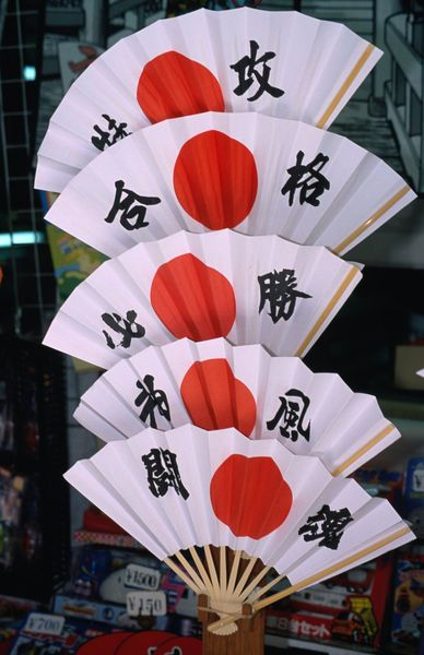 The Japanese flag on traditional fans displayed for the Jishu Matsuri in Kyoto, Japan by Frank Carter