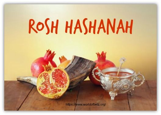 Rosh Hashanah, the Jewish New Year, which comes on the Hebrew calendar dates of 1 and 2 Tishrei. know What is Rosh Hashanah and How it celebrated. #RoshHashanah #JewishNewyear