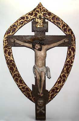 Крест Конец XVII века.Переславский музей-заповедник