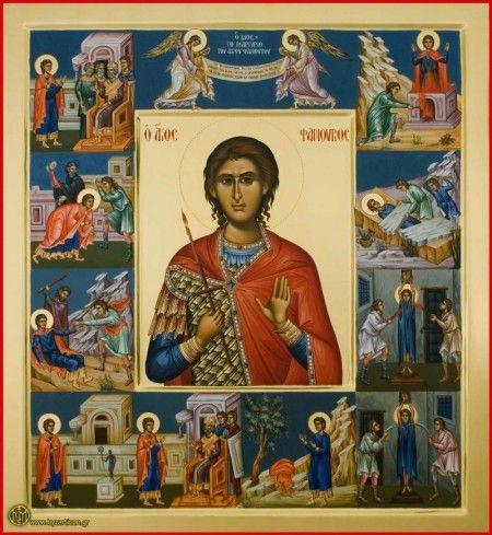 27avgoustou istoria Agiou Fanouriou Fanouropitas 1
