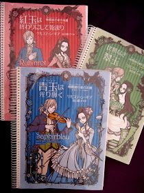 Prowling Books: [Bücherplausch] Die Edelstein-Trilogie und ihre Cover