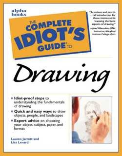 You will learn to unlock the artist within you so you too can draw and express yourself!! This book will show you how to use different basic mediums, such as pencils, charcoal, pen and ink. It will also teach you different types of drawing such as line, cartoon, figure, perspective and technical drawing. The book will include using shading, light, dimension, energy and mood techniques. Grab this FREE DOWNLOAD NOW.