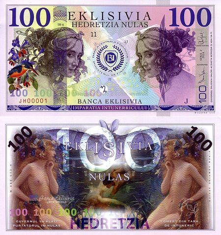 100 Nulas  UNC Banknote