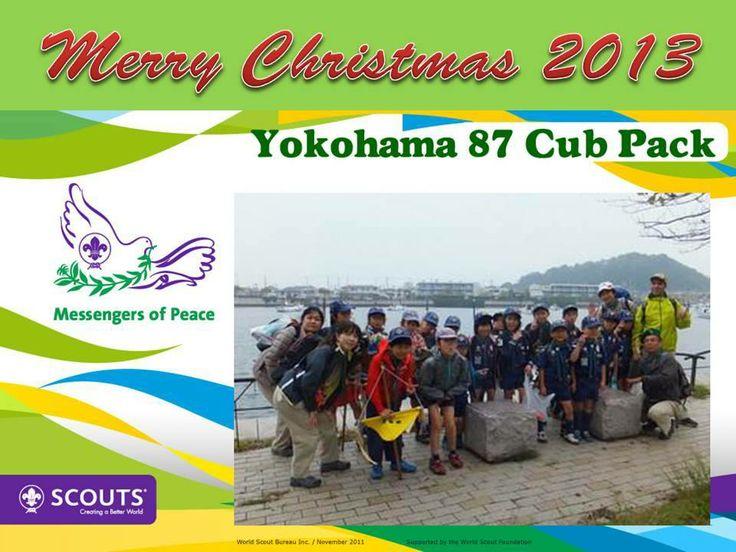 横浜第87団カブ隊からのメリークリスマス! (スカウト全員での集合写真がなかなか撮れませんが、野島青少年研修センターでの舎営活動時に撮影しました。)