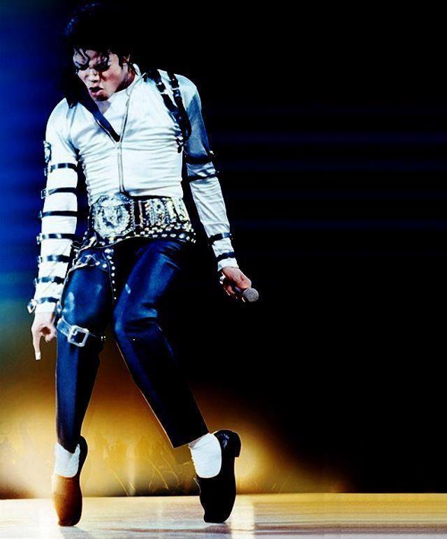 Michael Jackson Dance Shoes
