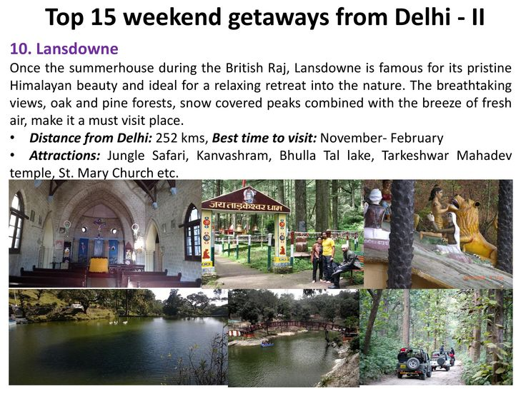 Lansdowne : Once the summerhouse during the British Raj, #Lansdowne is famous for its pristine #Himalayan beauty and ideal for a relaxing retreat into the nature.