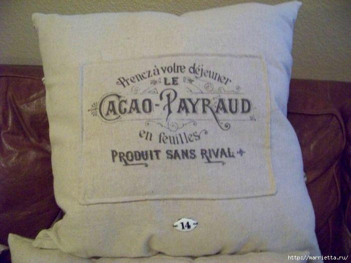 melinda pillows 027 (700x525, 165Kb)