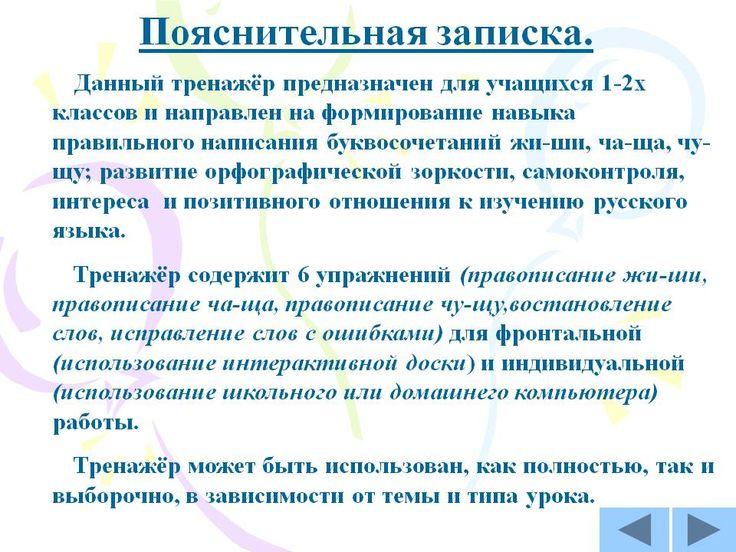 Www.спиши.ru по природоведению 5 класс гдз в.м.пакулова