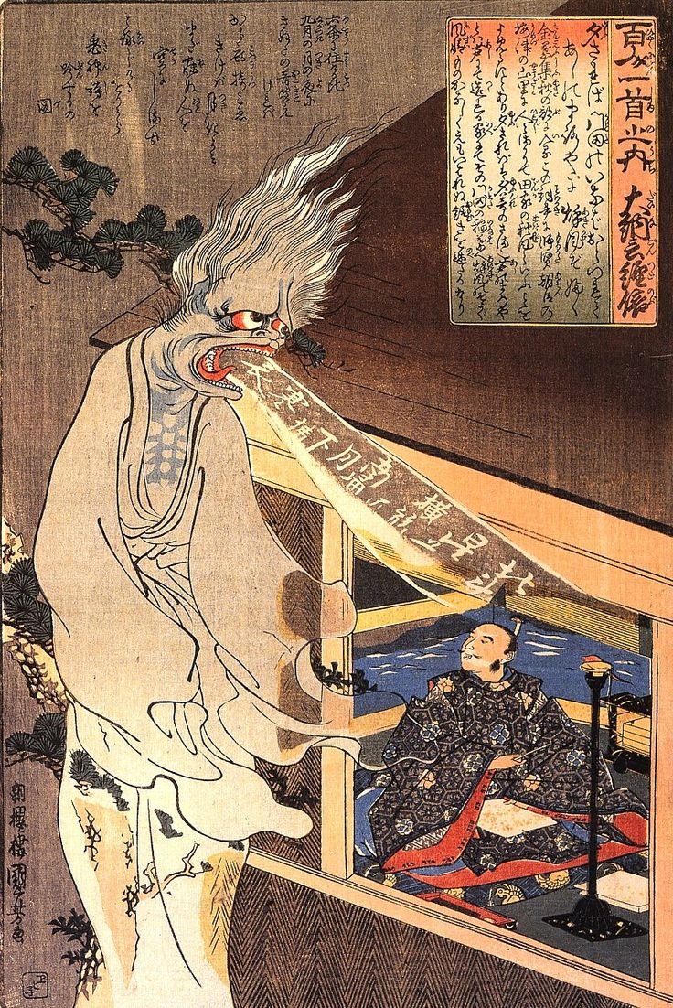 Yokai Japanese Mythology azumi obake