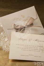 Μένη Ρογκότη - Προσκλητήριο γάμου εκρού με κλαδί ελιάς