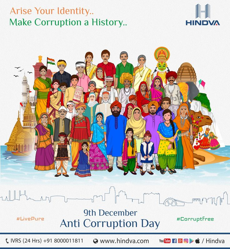 Arise your Identity..  Make corruption a History..     #LivePure #CorruptFree #Hindva #AntiCorruptionDay #Greeting