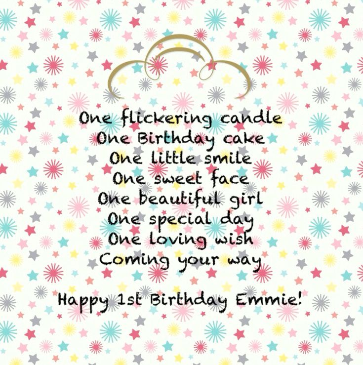 One Year Old Birthday Quotes: Cute Verse For A One Year Old Girl's Birthday Card.