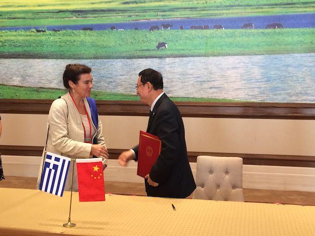 Ελλάδα-Κίνα Πολιτιστικές Ανταλλαγές 2017/2018