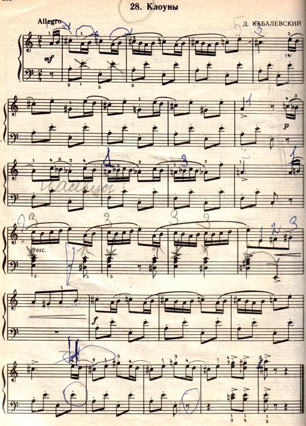 """Д. Кабалевский """"Клоуны"""" - Ноты для фортепиано"""
