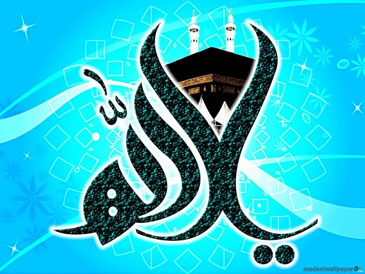 ALLAH names  HD Wallpapers Images Pictures Desktop Backgrounds Photos 1024×768 Allah Pic Wallpapers (53 Wallpapers) | Adorable Wallpapers
