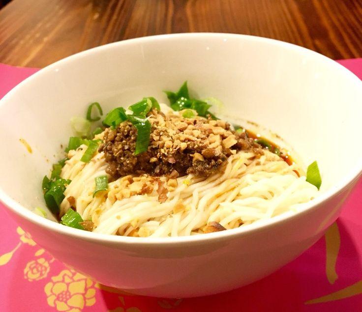 四川擔擔麵 (Sichuan Dandan Noodles) at 渝酸辣粉.   #noodles #hongkong #foodofhongkong #hongkongfood #yelp #sichuan