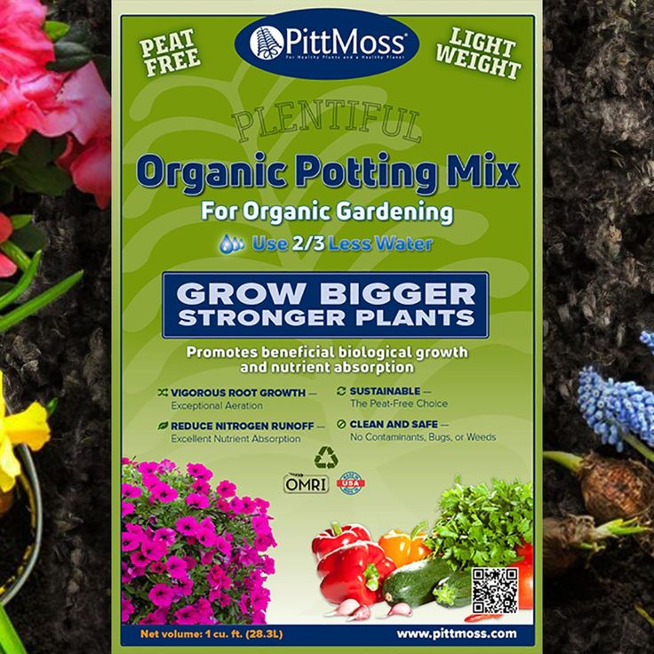 From National Garden Bureau · PittMoss Plentiful Organic Potting Soil   Is  Made From Locally Sourced Paper Products Headed For The