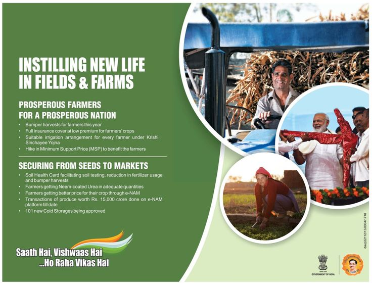 Invigorating the agriculture sector. #Fa...