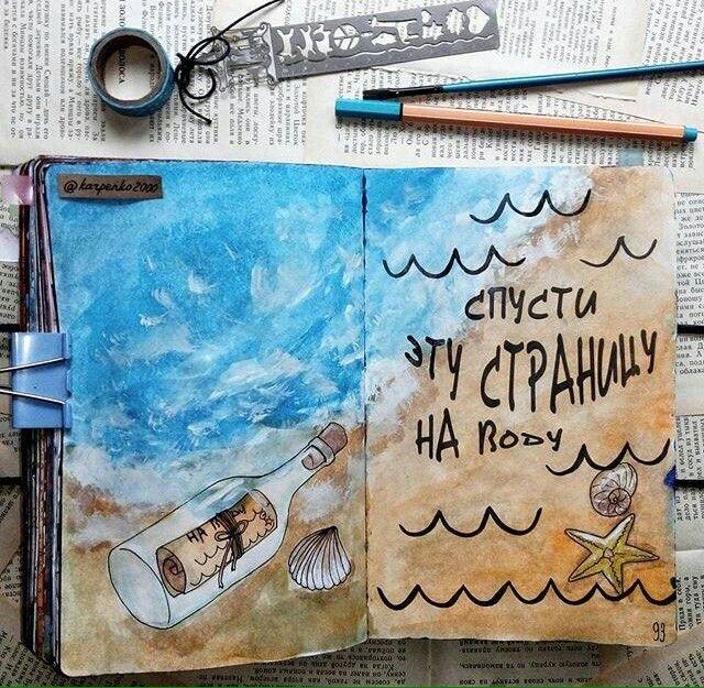 Garden journal idea...
