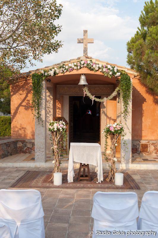 #chapel #orthodox #ceremony #greekwedding #summerwedding #greece #garden #weddingplanner #dreamsinstyle
