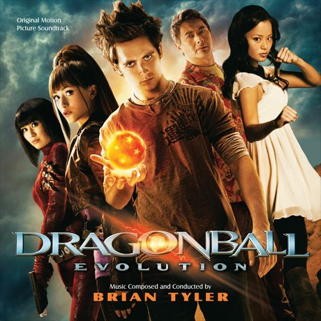 Dragonball Evolution by Brian Tyler