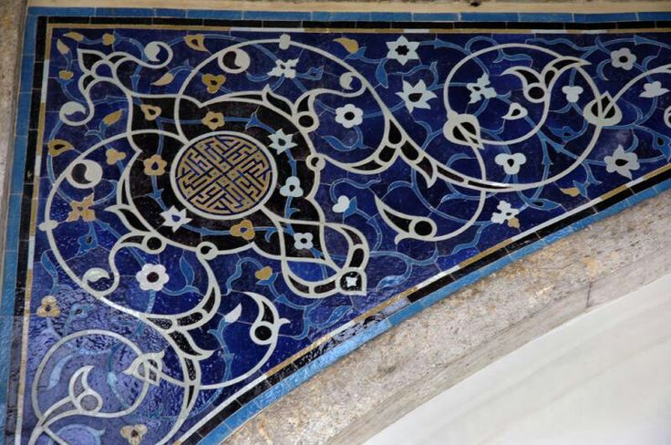 TILED PAVILION/ÇİNİLİ KÖŞK /TOPKAPI PALACE İSTANBUL TURKEY