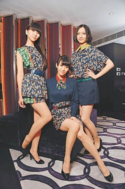 Perfume again. This is typical of the group. Three distinct designs with matching fabric.