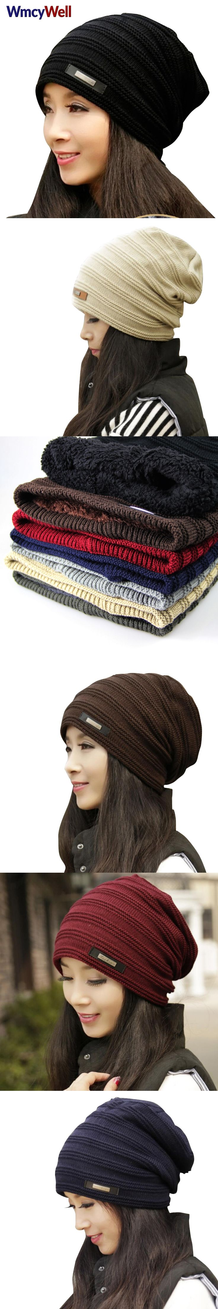 WmcyWell 2017 Beanies Knit Winter Hats For Men Women Beanie Men's Winter Hat Caps Bonnet Outdoor Ski Sports Warm Baggy Cap