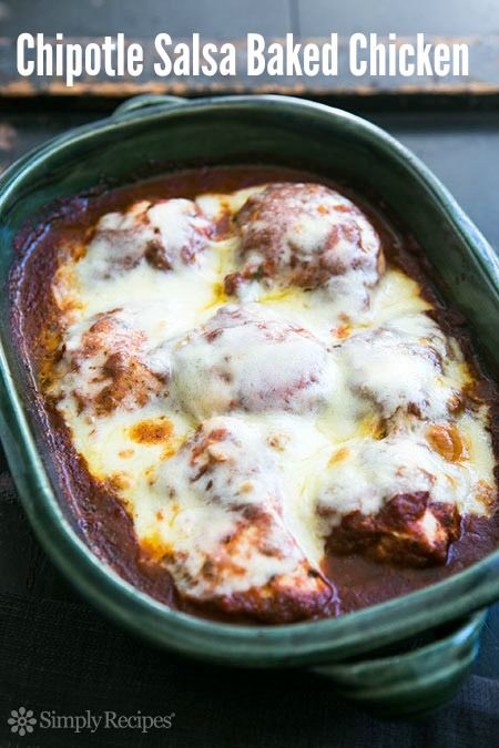 Chipotle Salsa Baked Chicken on SimplyRecipes.com Boneless skinless chicken baked in salsa and smothered with jack cheese. #glutenfree #lowcarb