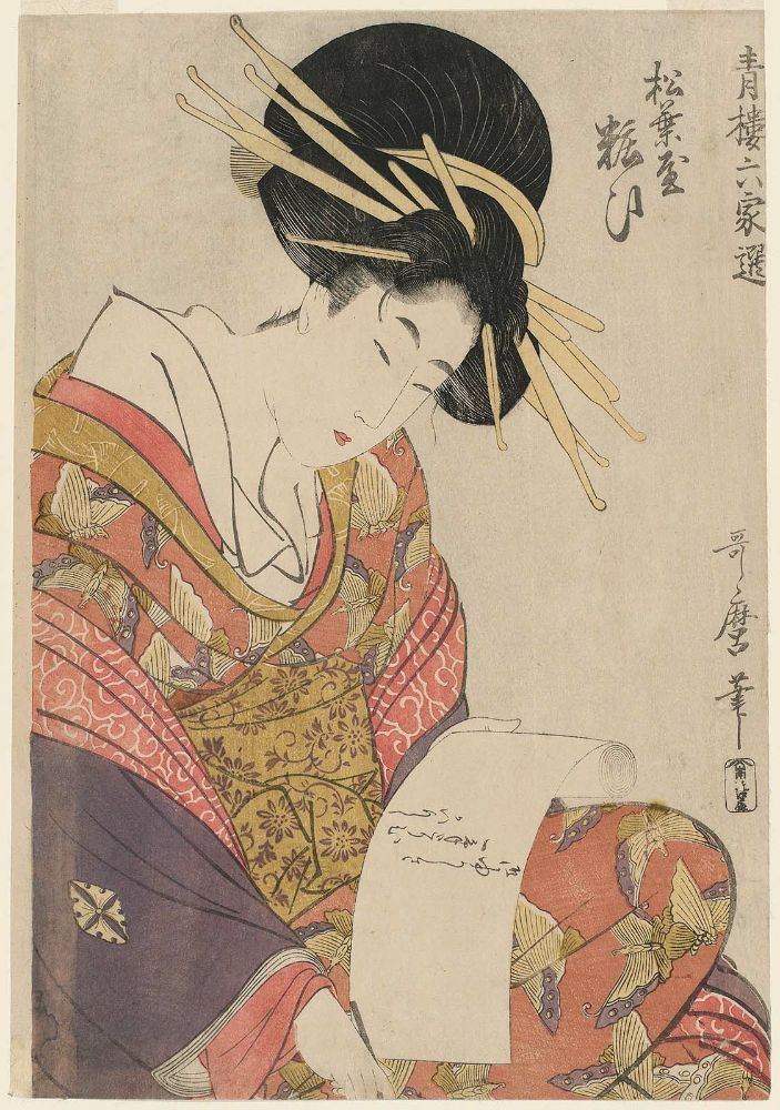 Yosooi of the Matsubaya, from the series Selections from Six Houses of the Yoshiwara (Seirô rokkasen) Kitagawa UTAMARO. (1753-1806)