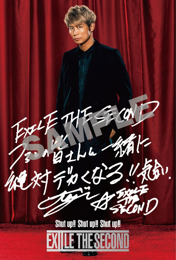 NEWS | EXILE THE SECOND Official Website