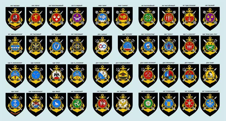 Эмблемы кораблей Балтийского, Черноморского флотов и Каспийской флотилии