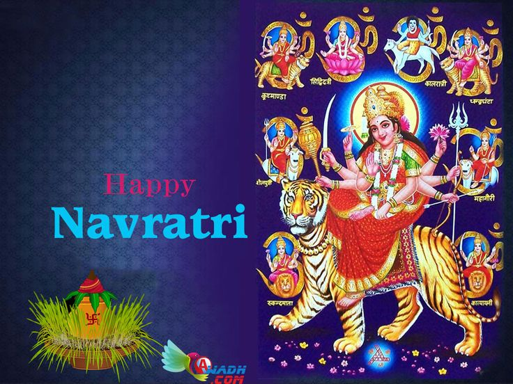 Happy Navratri #Navratri is a holy #festival of 9 days celebrated twice every year according to Hindu calendar. Devotees fast for entire 9 days or only on the first and the last day. #HappyNavratri #WEBSITE #DESIGNING, #RESPONSIVE ,# MOBILE #WEBSITES #CUSTOM #WEB #DESIGNING http://awadh.com/index.html