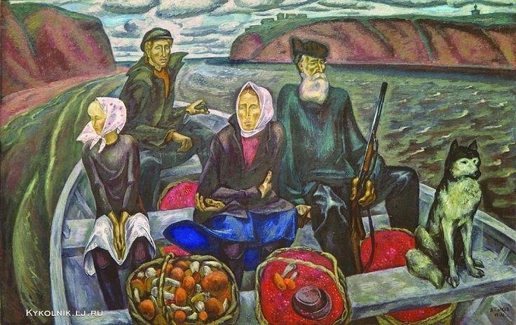 "Popkov Victor (USSR, 1932-1974) ""September in Mezen"", 1969.  1969 Попков Виктор Ефимович (Россия, 1932–1974) «Сентябрь на Мезени»."