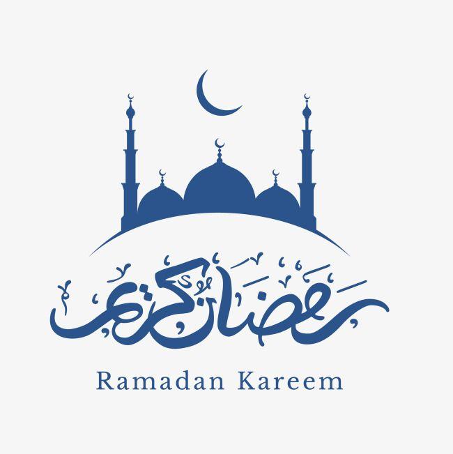 Islam Ramadan Blue Quran Moon Mosque Decoration Ramadan The Koran Islamic Vector Png Transparent Clipart Image And Psd File For Free Download Islam Ramadan Ramadan Ramadan Background