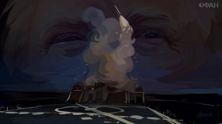 Новости США: удар по Сирии как развлечение после ужина, переговоры Путина и Трампа https://riafan.ru/744203-novosti-ssha-udar-po-sirii-kak-razvlechenie-posle-uzhina-peregovory-putina-i-trampa