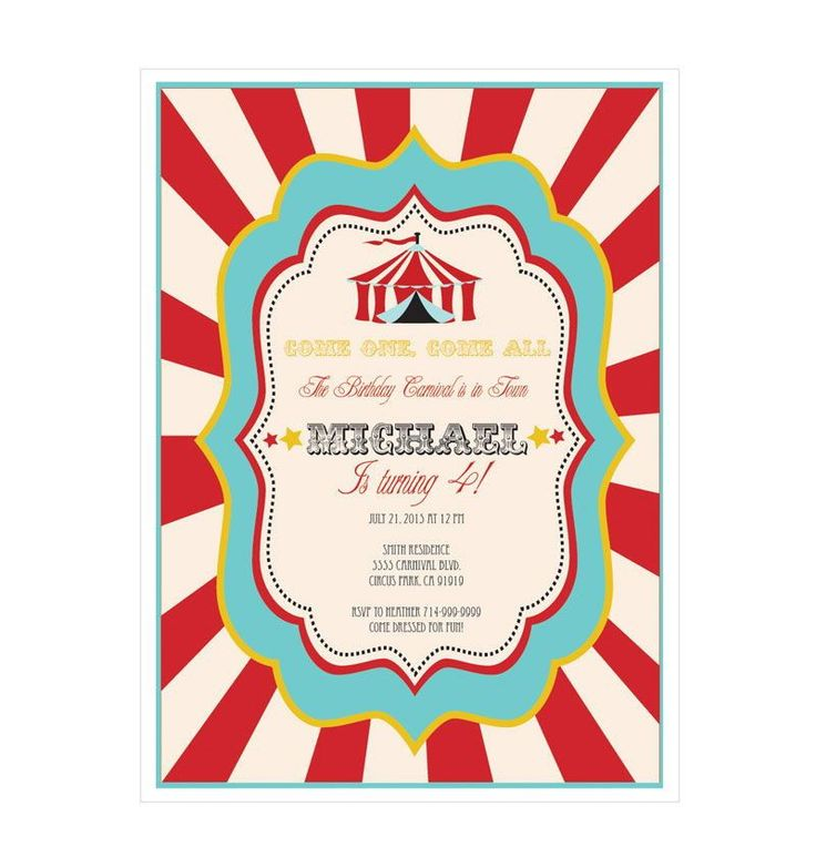 Circus Carnival Party Invitations (set of 16)